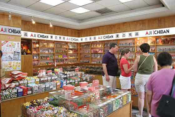 Aji Ichiban - Chinatown