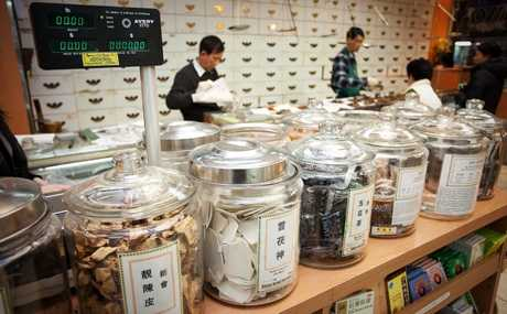 Kamwo Herbal Pharmacy - Chinatown